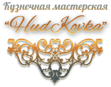 """Hud Кovka"""